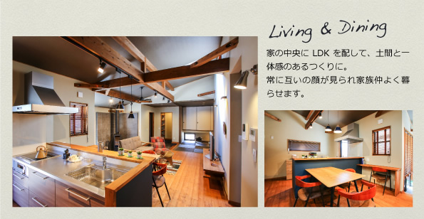 Living & Dining