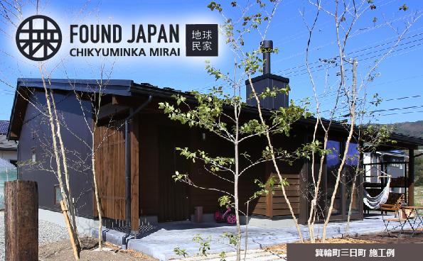 FOUND JAPAN